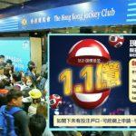 Cara Daftar Toto HK Online