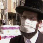 Tantangan kuncian ultra-Ortodoks Israel