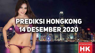 Photo of Prediksi Togel Hongkong 14 Desember 2020