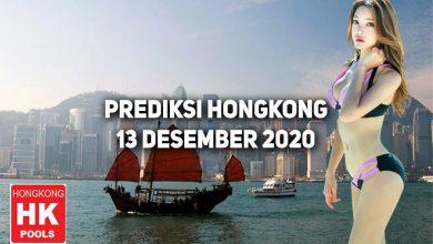 Photo of Prediksi Togel Hongkong 13 Desember 2020