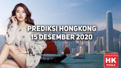 Photo of Prediksi Togel Hongkong 15 Desember 2020