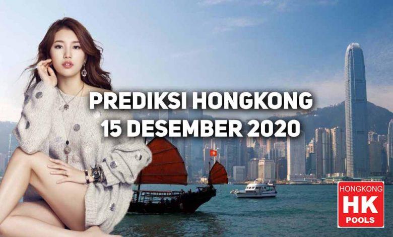 Prediksi Togel Hongkong 15 Desember 2020 1